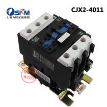 正品上海人民交流接触器 CJX2-4011 220V 交流接触器 40A 质保1年