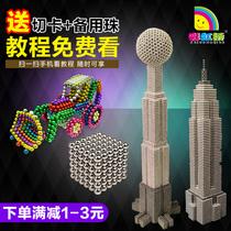 巴克球1000颗5mm216颗磁力磁铁魔力珠百克球成人益智解压减压玩具