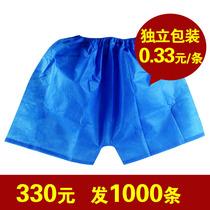 仅0.33元全国包邮 一次性短裤 加大加宽平角裤 一次性内裤 桑拿裤