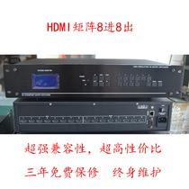 工程hdmi矩阵8进8出hdmi音视频矩阵 支持蓝光/3D/HDCP可选支持4K