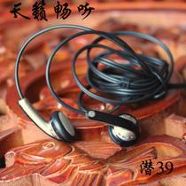 潜水专家潜韵 潜39 耳机  包邮  听力 人声 舒服 入门 MP3 25 79