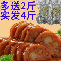【天天特价】发4斤糯米藕扬州宝应特产蜜汁桂花莲藕糖藕熟食小吃