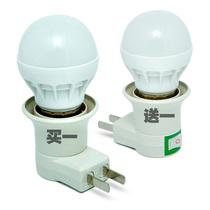 包邮买一送一创意节能小夜灯LED开关插座灯插电灯床头婴儿喂奶灯