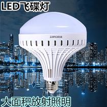 2大功率LED灯泡18W50W球泡灯节能灯仓库飞蝶灯照明高亮螺口超亮