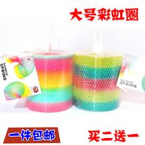 大号彩虹圈 塑料弹簧圈叠叠乐 经典怀旧玩具儿童礼物包邮