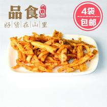 四川特产 泡菜下饭菜 香辣爽脆 萝卜条 冬菜250克 (麻辣萝卜干)