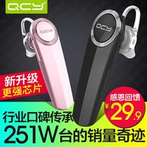 QCY Q8无线蓝牙耳机 4.1耳塞挂耳式手机通用型4.0运动迷你超小