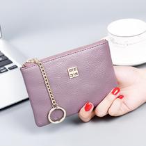 钱包女短款日韩零钱包夏女学生迷你小零钱包2017新款卡包钥匙手包
