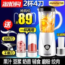 Joyoung/九阳 JYL-C91T 多功能榨汁机家用果蔬全自动迷你炸果汁机