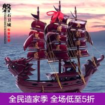 一帆风顺龙船摆件红木船实木帆船模型客厅家居工艺品开业乔迁礼品