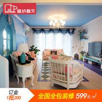 塞纳春天 全国全包装修设计房屋室内三居室房子客厅卧室家装公司