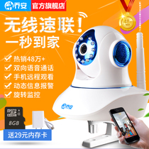 乔安无线摄像头wifi智能网络远程手机ip camera高清1080P家用监控