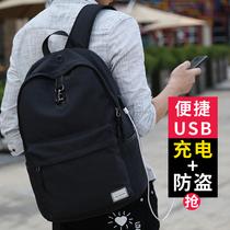 男士休闲旅行韩版大学生时尚书包