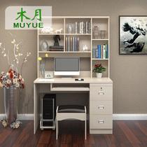 木月  简易组合台式电脑桌 台式桌家用简约带书柜一体学习桌