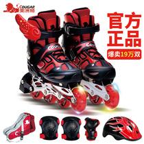 美洲狮溜冰鞋儿童全套装可调闪光小孩轮滑鞋旱冰鞋成年人男女包邮
