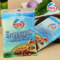 烘焙原料 妙可蓝多马苏里拉奶酪 披萨拉丝芝士碎 原装125g 送冰袋