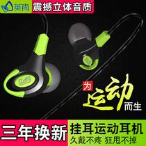 英尚 T600入耳式运动耳机苹果手机通用女生挂耳式耳塞小米耳机