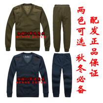 正品03绒衣绒裤套装藏青加厚冬保暖男内衣劳保军迷用品