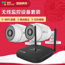 萤石云无线监控设备套装 手机远程广告路由器商用wifi家用一体机