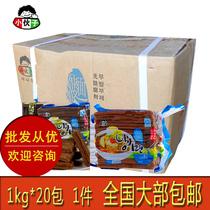 整箱包邮 小伙子正宗朝鲜冷面1kg*20包 韩国荞麦真空面条5人份