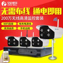 监控器高清套装 家用200万室外数字高清夜视网络无线远程设备