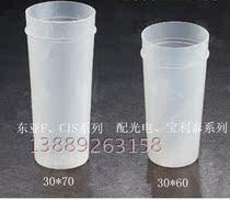 稀释杯 样品杯 血球样品杯 东亚F CIS 光电宝利泰迈瑞BC-2000
