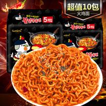 韩国进口方便面 三养火鸡面炒面超辣泡面鸡肉味干拌面年货140g*10