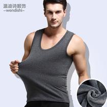 精梳棉男士保暖背心 男加厚加绒 男式保暖内衣贴身上衣冬打底马甲
