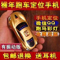 新款F1型直板超小汽车手机儿童学生功能个性迷你卡通袖珍跑车手机