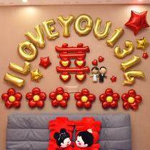 情人节装饰结婚庆生日派对英文字母婚礼装饰婚房布置铝膜气球套餐