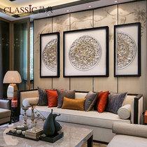 金雕木莲新中式客厅装饰画巨幅玄关挂画三联画沙发背景墙画壁画