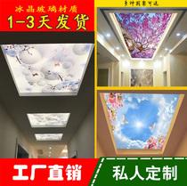 艺术玻璃吊顶装饰背景墙通道走廊客厅玄关透光冰晶画天花过道吊顶