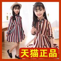 女童春季儿童条纹韩版宝宝春装