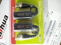 无源BNC双绞线传输器  优质 用于同轴200万无干扰  实测 纯铜芯