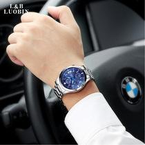 罗宾 手表男 男士运动石英表 防水时尚潮流夜光精钢带男表手腕表