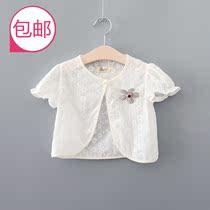 2017夏季新款童装 儿童女童白色短袖纯棉披肩小坎肩 小孩外套开衫