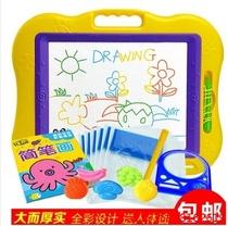 超大号儿童画画板写字板 磁性画板小黑板带印章 涂鸦益智宝宝玩具