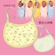 婴幼儿纯棉彩棉空气层加厚纯棉围嘴纯棉婴幼儿口水巾定做保暖内衣