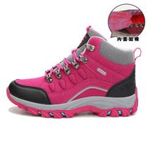 天天特价户外雪地靴女防滑防水徒步鞋加厚鞋冬季加绒保暖情侣鞋