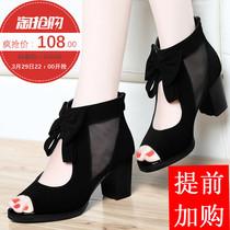 夏季中跟粗跟高跟学生夏天韩版凉鞋