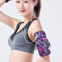 狼岩跑步手机臂包 女款运动臂套跑步手臂套手腕包苹果华为plus