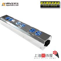 日本Oyaide电之皇者/欧亚德 MTB-6,XXX、R0,R1 电源排插 拖线板