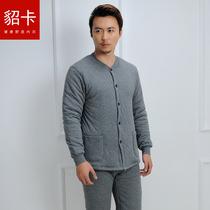 男士夹棉宽松纯棉加厚保暖内衣套装