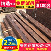 防腐木户外地板碳化木桑拿板实木板材门头木方护墙板庭院葡萄架