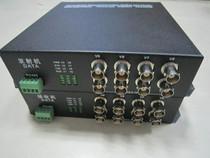 8路视频光端机 8V1D带485反向数据光端机 监控专用 单模单纤FC