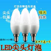 led灯泡拉尾尖泡节能灯泡3W5W led蜡烛灯E14小螺口水晶吊灯灯泡