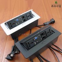 桌面插座 hdmi免接线桌面信息盒办公室会议插座面板插座厂家直销