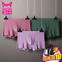 猫人男士纯棉莫代尔中腰青年棉裤