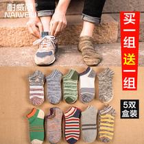 袜子男短袜纯棉夏季薄款男士浅口隐形船袜低帮短筒防臭男袜吸汗潮