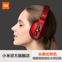 小米 加一联创 1MORE头戴式耳机苹果安卓通用线控女生音乐耳麦